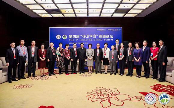 """第四届""""健康中国""""高峰论坛在深圳成功举办"""