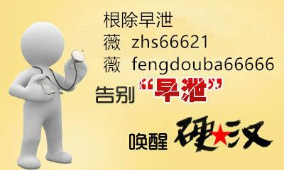 QQ图片20200401210159_副本.jpg
